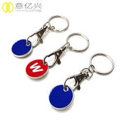 Factory Price Promotional Custom Metal Coin Purse Keychain