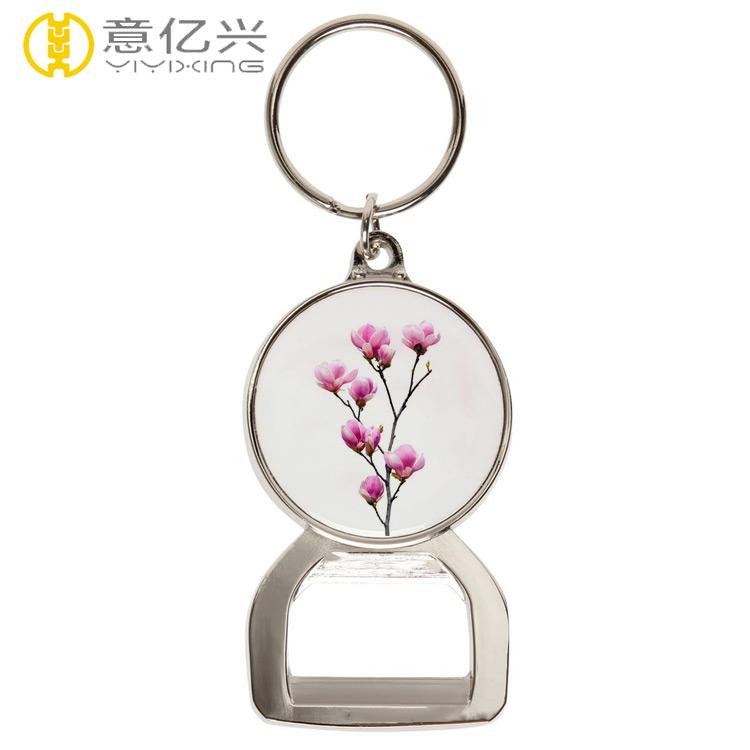 opener keychain