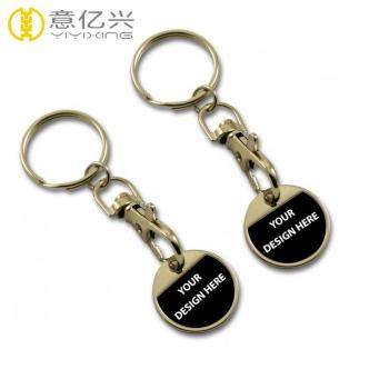 coin holder keychain