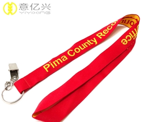 Design Your Own Lanyards For Printed Personalized Jacquard Lanyard