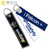 Wholesale fabric customized key tag embroidered keychain