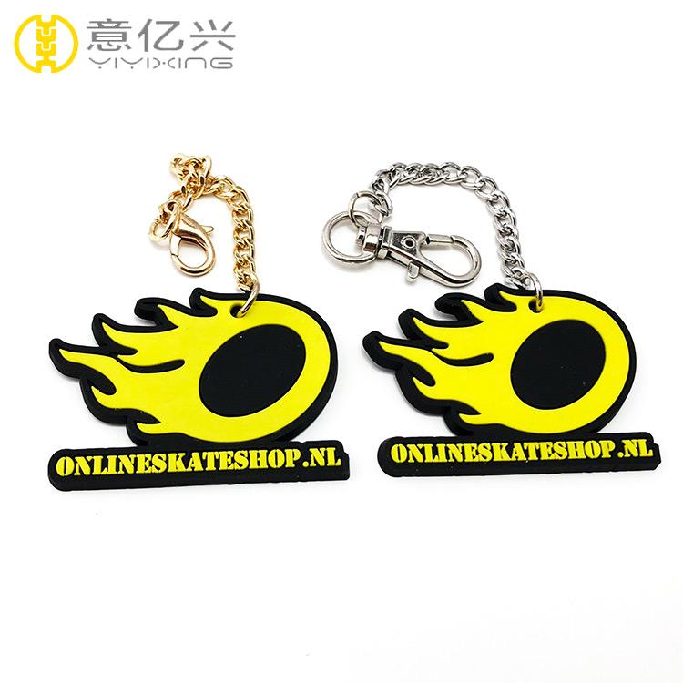 custom rubber keychain