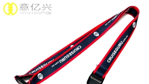 Best Price 100% Polyester Custom Made Lanyards With Travel Lanyard