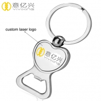 Hot Sale Custom Metal Laser orEpoxyBottle Opener Keychain Wholesale