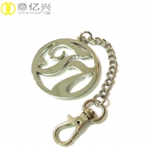 Promotional Custom Logo Keyring Wholesale Silver Engraving Metal Keychains