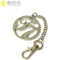 Promotional Custom Logo Keyring Wholesale Silver Engraving Metal Keychains