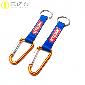 carabiner keychain