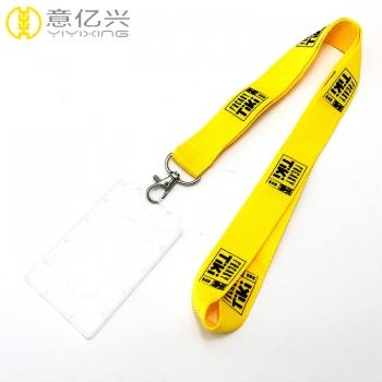 lanyard neck strap