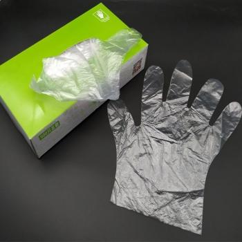 PE Gloves (2)