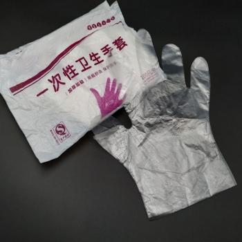 PE Gloves (4)
